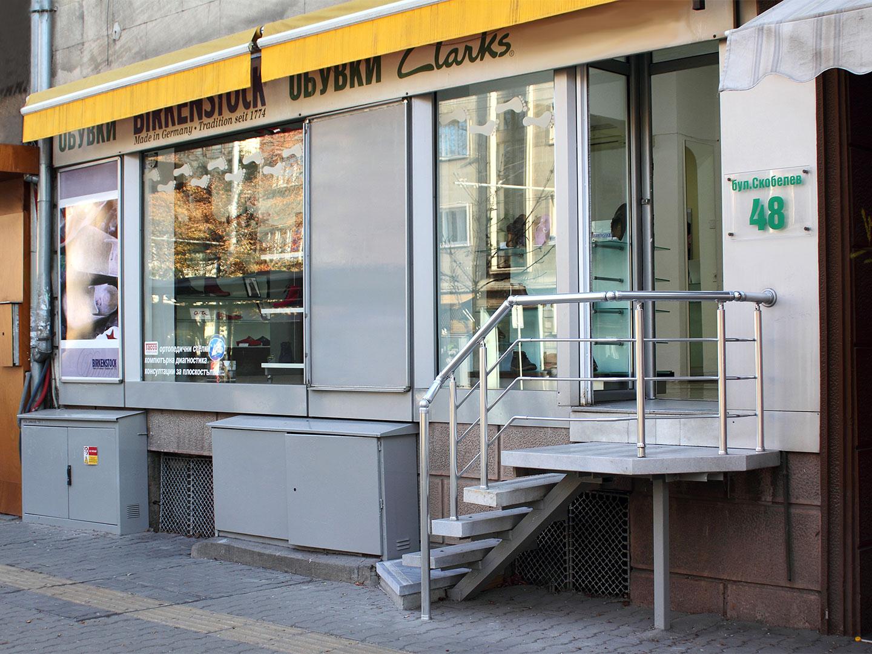 Магазин kloG 2 в град София екстериор - снимка 3