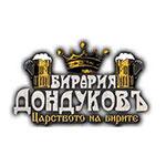 лого Бирария Дондуков - клиент на kloG BG
