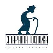 лого Старата Госпожа - клиент на kloG BG