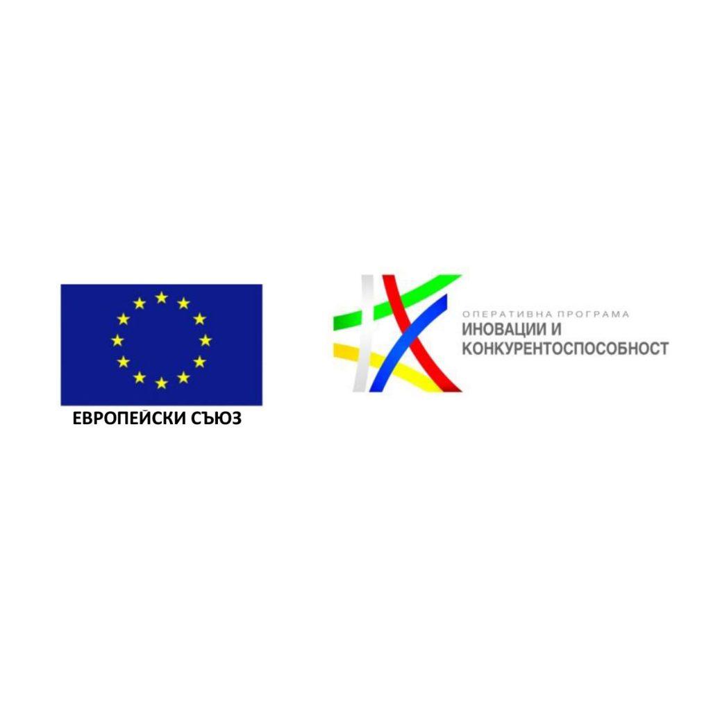 Проект Преодоляване недостига на средства и липсата на ликвидност, настъпили в резултат от епидемичния взрив от COVID-19
